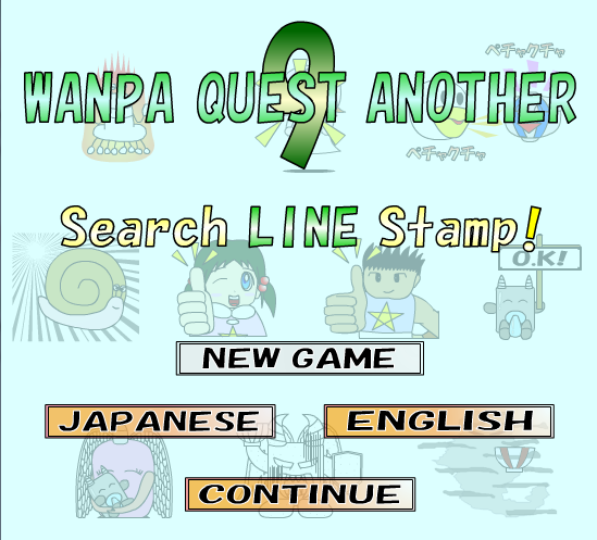 WANPA QUEST ANOTHER9