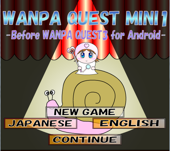 WANPA QUEST MINI1