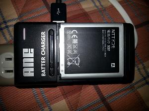 充電器の写真