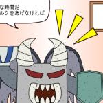【4コマ漫画】ミルクの時間