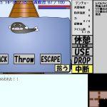 【補足】TENCHO DUNGEON PLUS ゲームマニュアル