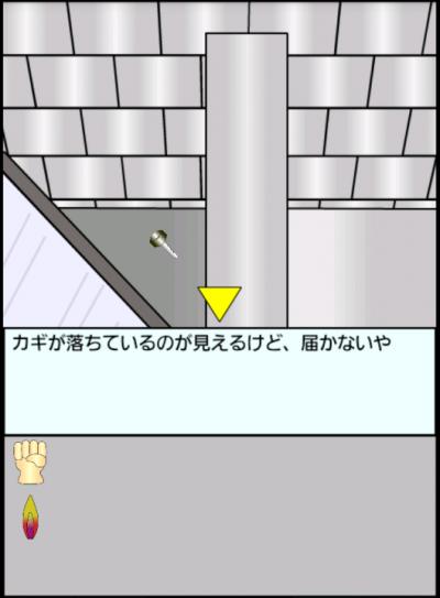 A_wan3_3