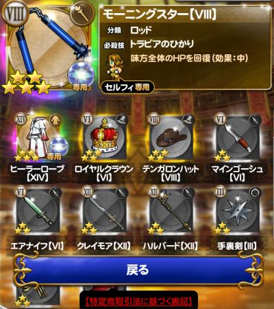 Screenshot_2015-11-25-15-35-15