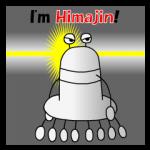 【LINEスタンプ】「忙しいけどオイラ『ヒマ人』」スタンプを申請しました!