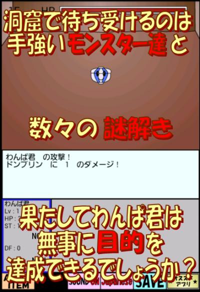 screenshot4_1