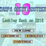 【新作公開】WANPA QUEST ANOTHER10 -Looking Back on 2014!- をリリースしました!
