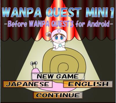 wan_mini1_1