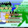 【ゲーム】ピクトさんをさがせ!(WANPA QUEST編)